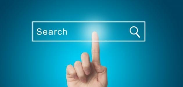 مكونات محركات البحث
