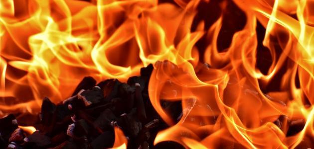 حديث الرسول عن جهنم