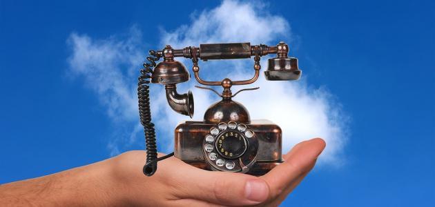 ما هي فوائد الهاتف