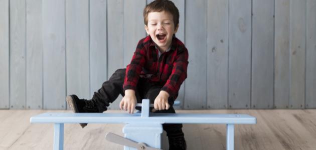 طرق التعامل مع الطفل كثير الحركة