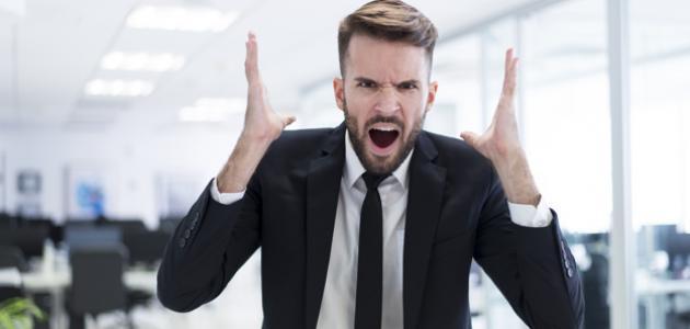 طرق السيطرة على الغضب