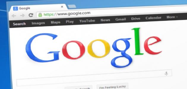 كيفية صنع موقع على جوجل
