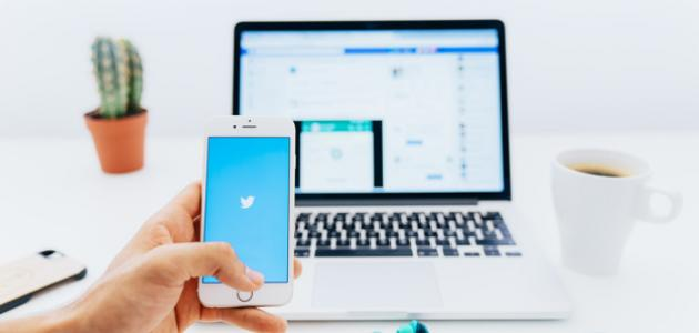كيفية نشر حساب تويتر