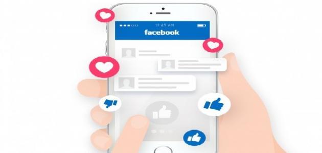 طريقة حفظ فيديو من فيس بوك