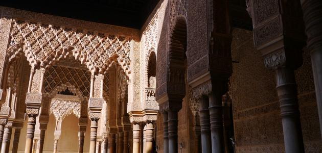 ما هي مقومات الحضارة العربية الإسلامية