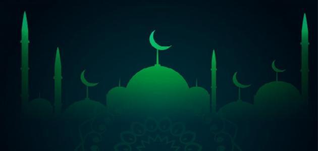 حكم المرتد عن دين الإسلام