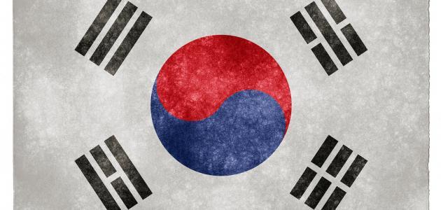 ما هي عاصمة كوريا الجنوبية