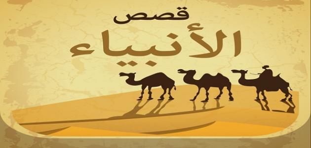 ما هي قصة النبي عزير