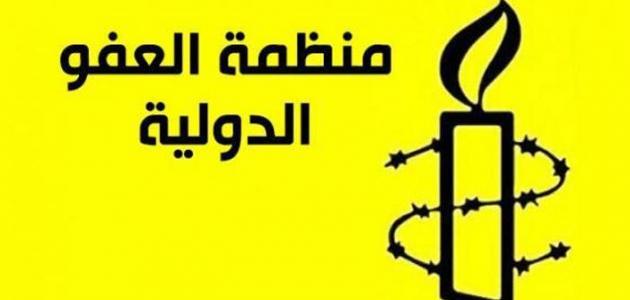 Amnesty Arabic