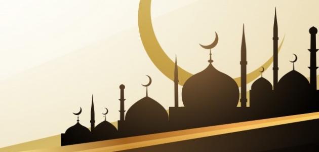 شرح حديث مراتب الدين