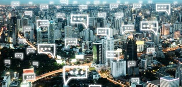 ما هي وسائل الاتصال والتواصل الحديثة