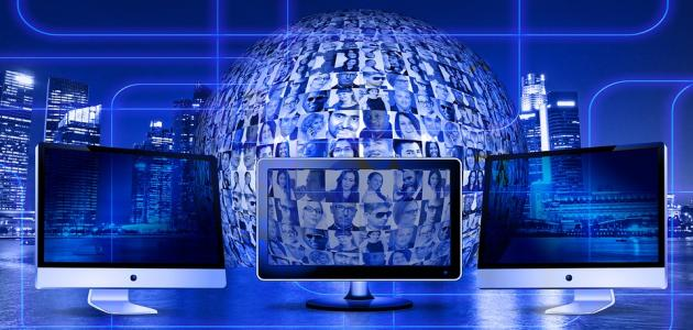 ما هي وسائل حماية البيانات والمعلومات