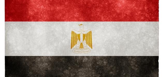 ما هي عاصمة مصر