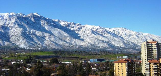 مدن تشيلي