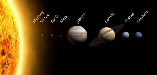 كم عدد الكواكب التي تدور حول الشمس