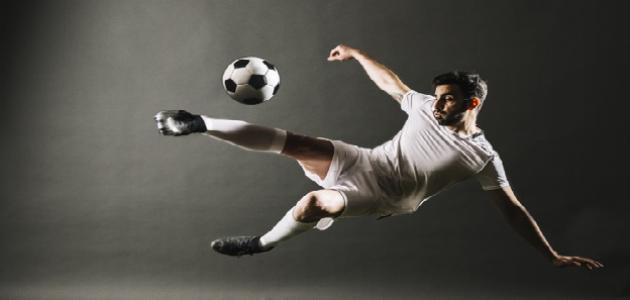 تعريف كرة القدم وفوائدها