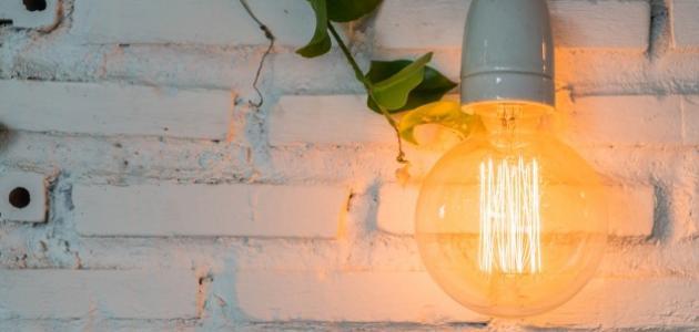 كيفية صنع مصباح كهربائي