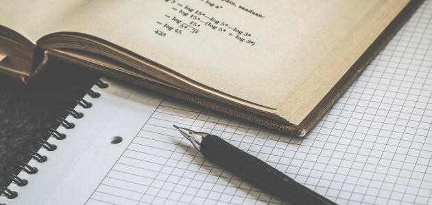 طرق حل المعادلة التربيعية
