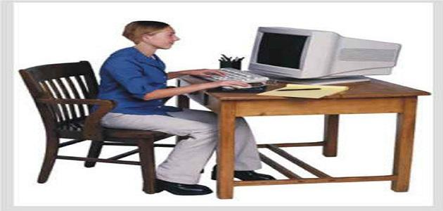 كيف أتعلم استخدام الكمبيوتر