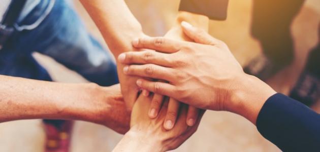 تعبير عن أهمية التعاون على فعل الخير