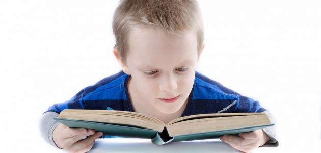 طرق المذاكرة الصحيحة للأطفال