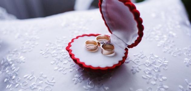 ما حكم الاحتفال بذكرى الزواج
