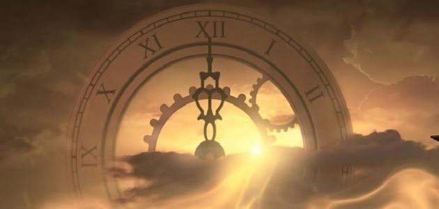 حديث عن قيام الساعة