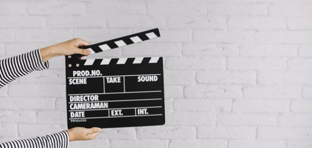 كيفية عمل فيلم قصير