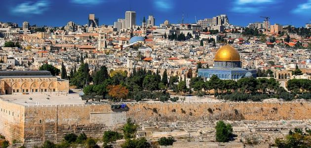 معالم مدينة القدس