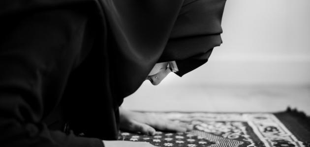 حكم الصلاة في حالة الإجهاض