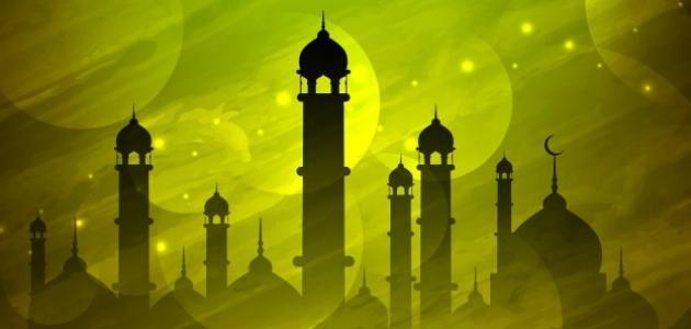 حكم صيام القضاء متفرق