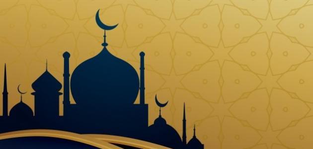 ما حكم من جامع زوجته في نهار رمضان وهو مسافر