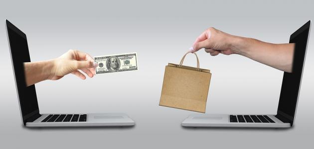 كيف يمكن معالجة معوقات التجارة الإلكترونية