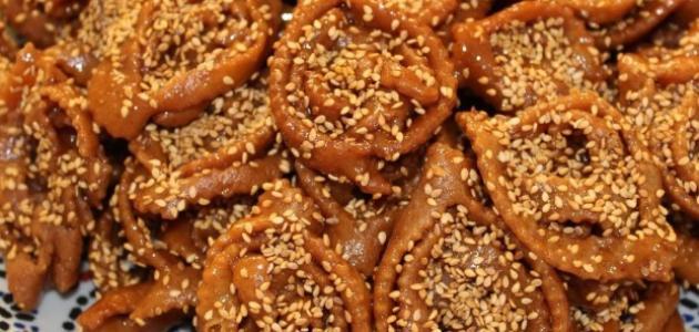طريقة عمل حلوى الشباكية المغربية