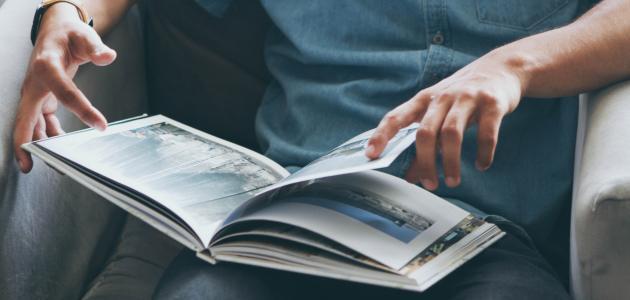 تعبير عن فوائد القراءة والمطالعة
