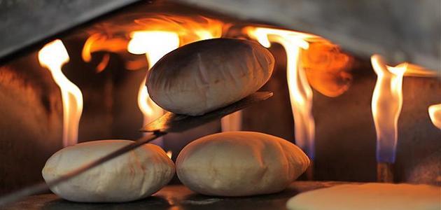 كيف تصنع الخبز العربي