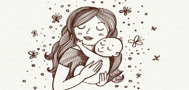 مسجات عن حب الأم موضوع