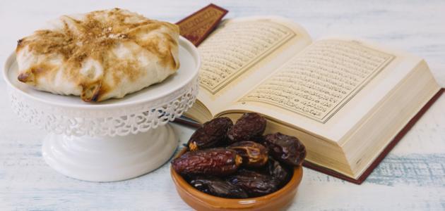 كلام قصير وجميل عن رمضان