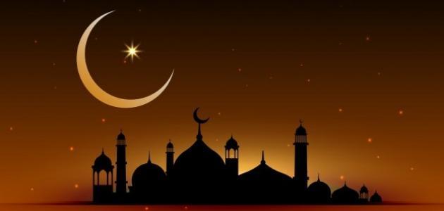 تهنئة لعيد المولد النبوي