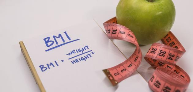 كيف أحسب كتلة وزني