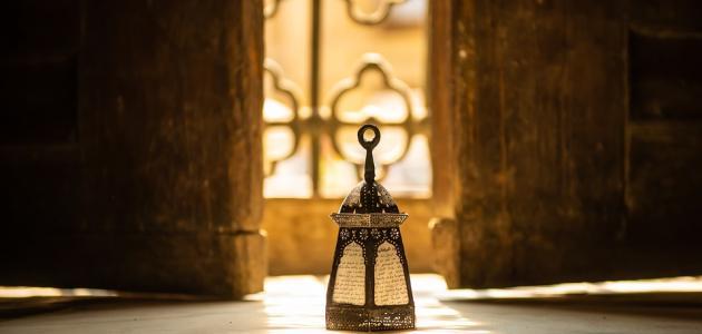 كلمة عن شهر رمضان المبارك