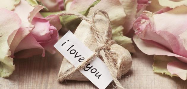 كلمات قصيرة للحب