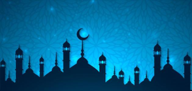 مسجات عن شهر رمضان