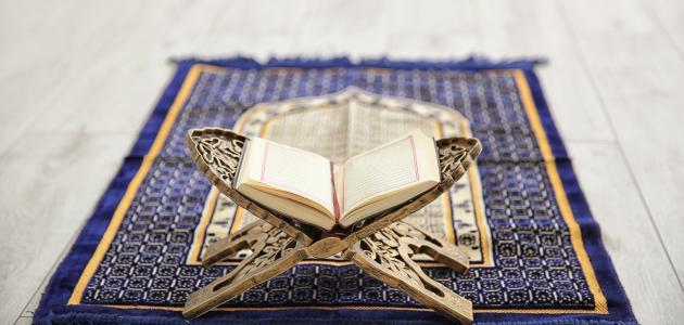 حكم وفوائد دينية