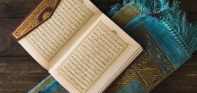 طرق تدبر القرآن