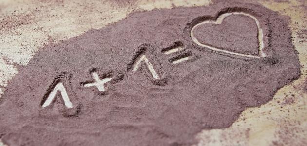 كلام جميل قصير عن الحب