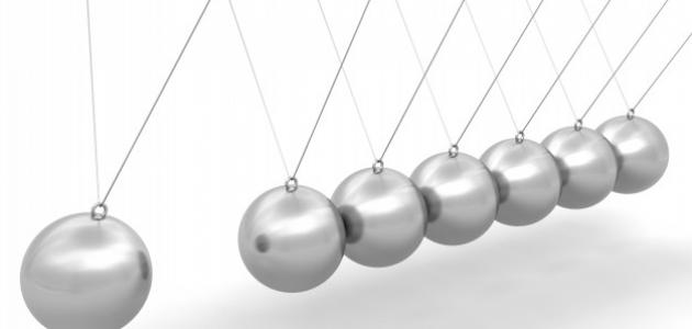 تعريف الشغل والطاقة