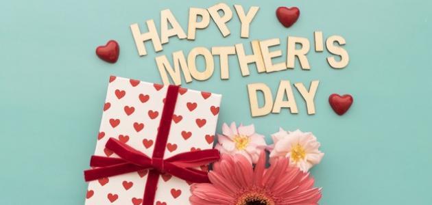 كلمات وعبارات عن عيد الأم
