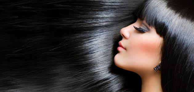 كيفية التخلص من صبغة الشعر الأسود