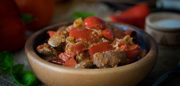 طريقة عمل الكبدة بالطماطم والبصل